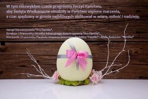 easter-egg-2123975_960_720
